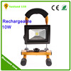 2016 alibaba ce rohs 10w 20w rechargeable led flood light 10w led work light outdoor high lumen rechargeable 10w led floodlight