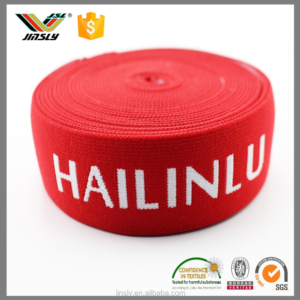 wholesale luggage elastic band with cord inside