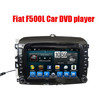 7'' 1 din Car DVD Player GPS Navigation for Fiat 500L 2014 2015 2016 with Mirror link DAB+ Rear view camera