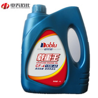 Diesel Engine Oil 15W40, Lubricant Oil 20W50, Motor Oil Lubricating 5W30