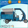 pollution free sanitation electric tricycle/electric garbage tricycle widely used