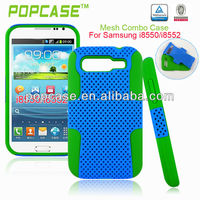 mesh combo for galaxy vin samsung i8552 case
