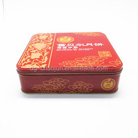 High-end delicate packaging general dessert large square tin box