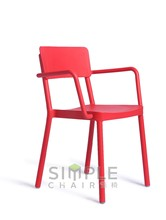 internet cafe chairs for commercial use and general use