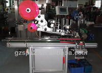Hot sale Durable SPX PLC Control Automatic Labeling Machine for Cosmetic/Food/Pharmacy /Detergent Flat Bottle from China