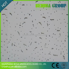 Mineral Fiber Lattice Ceiling