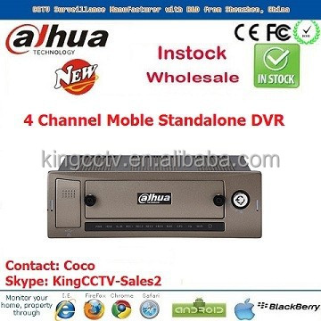 Dahua full channel 960H realtime standalone mobile DVR DVR0404ME-HE dahua 4ch network h.264 embedded dvr manual software