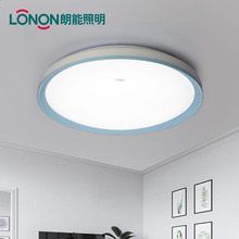 Hot Selling High Brightness Decorate Round Surface Mounted Led Ceiling Lighting