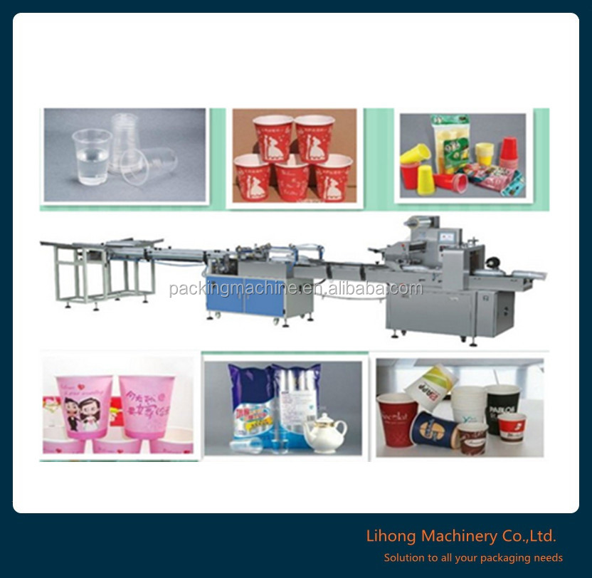 Factory Price Automatic Plastic Cup Counting Machine