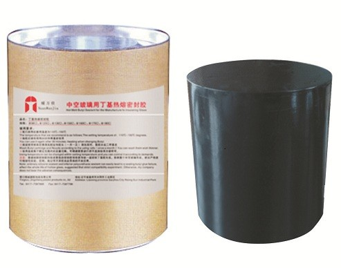 high quality butyl rubber sealant for double glass