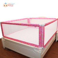 Adjustable bed guard rail elastic mesh wall white metal toddler baby guardrail