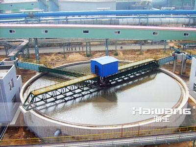 Haiwang High-efficiency Clarifier And Thickeners , Mining Thickener Tank