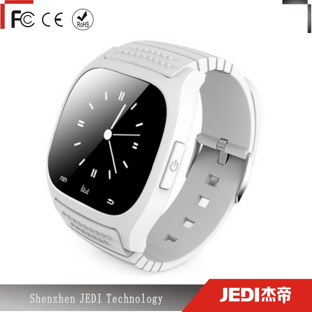 Online shopping india with lowest price m26 smart watch_WD209