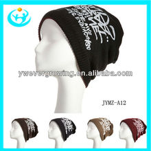 2013 winter knitted cap handsome fashion skull caps men and women beanie hat