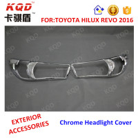 Top selling products 2015 Chrome hilux revo headlight cover toyota accessories