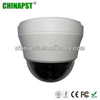 2013 New Arrival Mini Home CCTV Security Systems PST-HM4A-LS