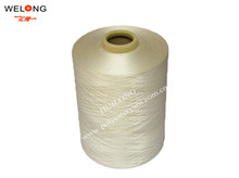 150D HIM yarn dyed polyester made in china