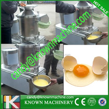 pasteurized egg liquid breaker/egg breaker machine