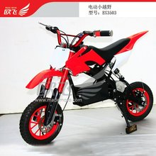 Hot Selling new used dirt bike engines for sale Suitable for Christmas Gift Promotion