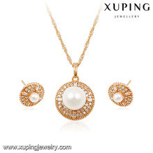 64034- Xuping Clearly CZ stone pearl jewellery set girls