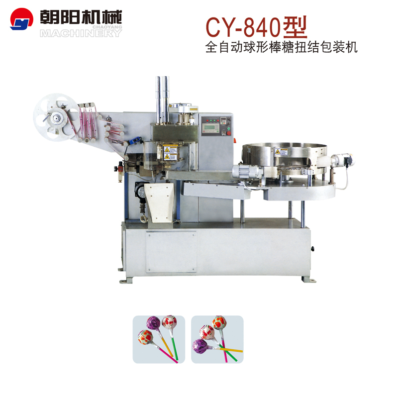CY-840 Top quality creative automatic packing machine for lollipop