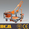Mini concrete mobile Block Making Machine -QMR4-45 famous of the would from china