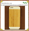 2015 Hot Sale Unique for custom IPhone 5s covers/ Real Bamboo Wooden Case For iPhone 5s 6s case with factory price