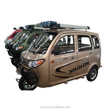 Closed Cabin 3 Wheel Car/Zongshen 250cc Engine 3 Wheels Tricycle/Tricycle Passenger