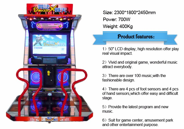 Qingfeng Alibaba trade assurance amusement dancing game machine pump it up dance machine