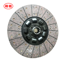 MIANCHI Howo Heavy Truck Clutch Disc Plates With High-Quality <strong>Friction</strong> Material DZ1560160020