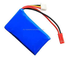 16000mAh lipo battery 14.8V 4S 15C li polymer battery pack for racing drones with high discharge rate