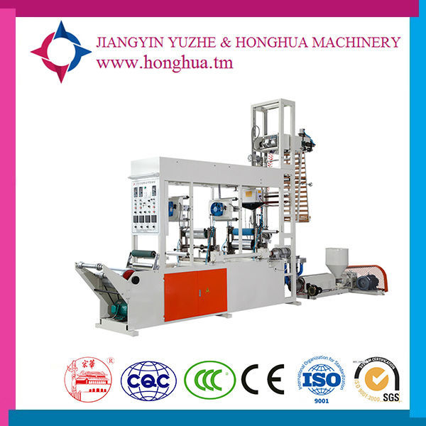 Hot selling mini plastic film blowing machine with plastic extruder for bag making machine
