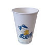 16oz FDA certificated custom printed paper hot drinking cup