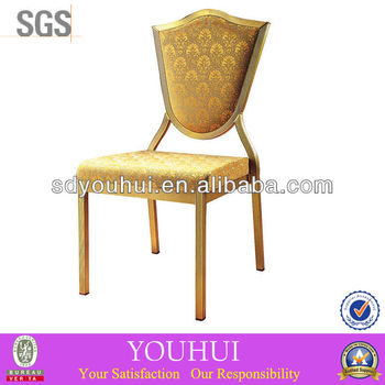 hotel chair / hotel furniture