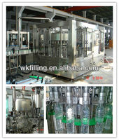 2016 New Customized Mineral Water Packing Machine