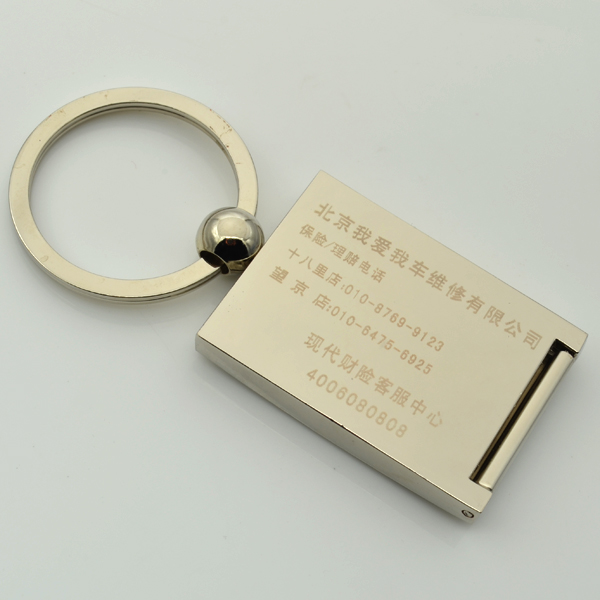 Rectangle Zinc Alloy Promotional Photo Frame Keyring with laser engrave logo