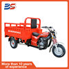 Adults New Three Wheel Motorcycle For Cargo