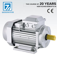 Alibaba China Supplier electric motor siemens