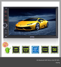 7 inch Android 2 Din Universal Car monitor car multimedia system Audio radio car stereo GPS navigation
