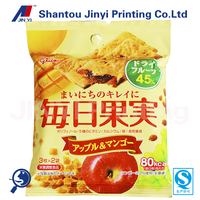 food packing small three side seal zipper bag