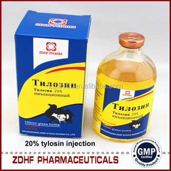 Veterinary Antibiotic Drugs For Cattle Camel Sheep Tylosin 20% Injection