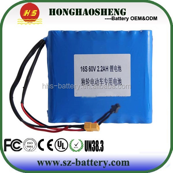 Lithium rechargeable battery pack 60V 2.2Ah for one-wheel electric vehicle