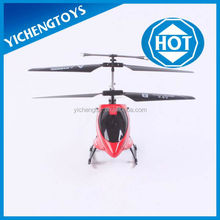 2.4G 3 channel metal series rc helicopter v-max