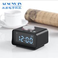 Digital modern design FM radio alarm clock with snooze function