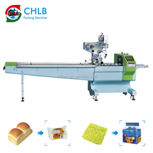 Foshan factory price laundry soap packing machine, flow packing machine for laundry soap