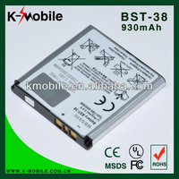 Original Mobile Phone Battery MSDS For Sony Ericsson Xperia X10 mini pro C902 C902c