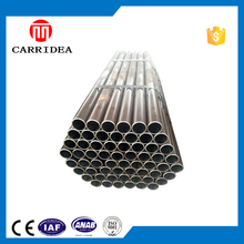 astm a36 pipe steel carbon seamless steel pipe