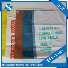 high quality customized pp woven chicken feed bag,50kg feed bags for grain