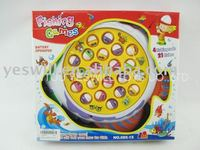 battery operated fishing game toy