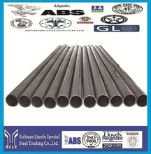 Popular and high quality carbon structural steels S20C bars